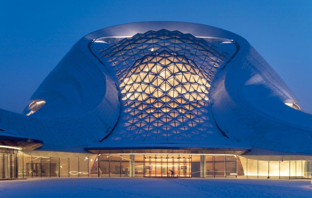 中国人自己设计的大城市地标——哈尔滨大剧院照明如何设计?